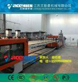 江苏SPC地板生产线设备厂家