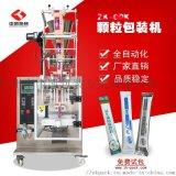 上海颗粒包装机厂家 双斗颗粒包装机价格