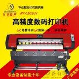 工厂销售移门贴纸打印机 玻璃贴膜UV卷材喷绘机 衣柜移门贴画墙纸