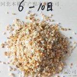 石英砂的用途及作用 石英砂能用于混凝土吗?