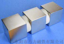 高性能钕铁硼磁钢定制加工 正方体磁块 大方块磁铁