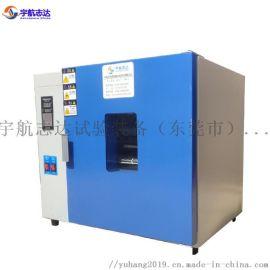 高温工业烤箱|电子恒温箱|电热高温烤箱箱鼓风干燥箱