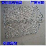 石笼网厂家,河道石笼网,四川石笼网供应