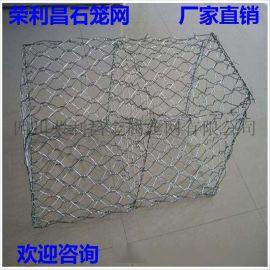 石籠網廠家,河道石籠網,四川石籠網供應
