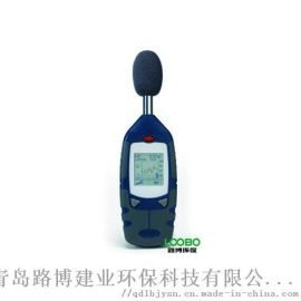 CEL-246存储型数字声级计-路博产品