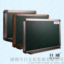 磁性學校專用教學黑板 升降組合白板 日通白板