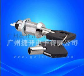 JK003环保电源锁 梅花电子锁 自动复位