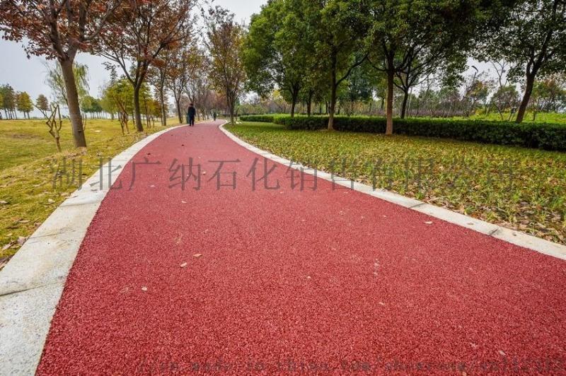 彩色沥青胶结料配方湖北广纳石化