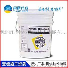 凯顿永凝液保护剂、凯顿渗透型防水液那家便宜
