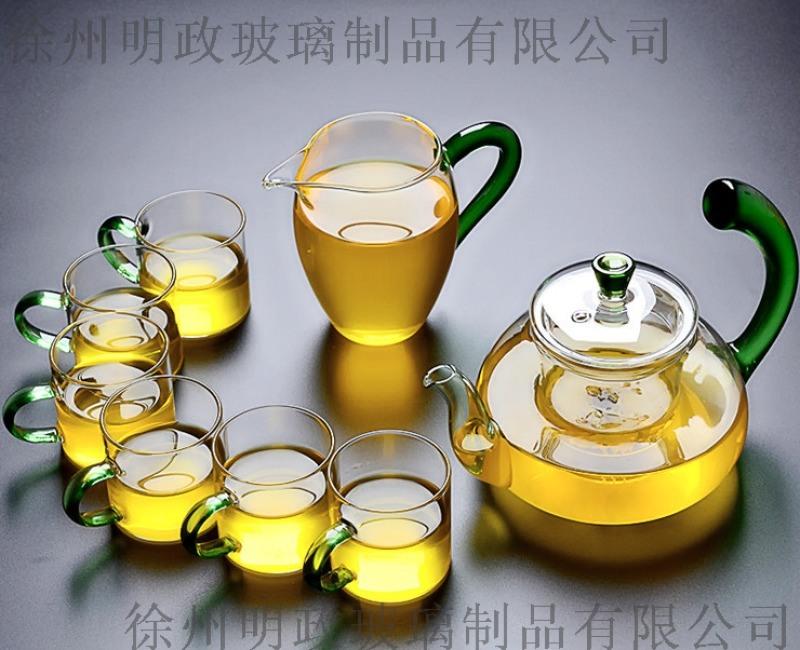 玻璃小茶杯帶把耐熱功夫茶杯小杯子