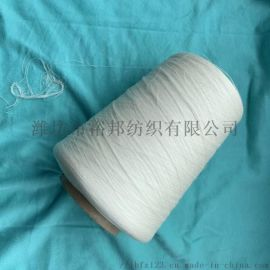 裕邦纺织常年生产大有光腈纶纱线40支32支
