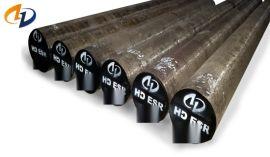 HD高温压铸模具钢现货规格