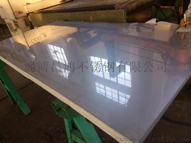 山东耐腐蚀304不锈钢板 规格齐全