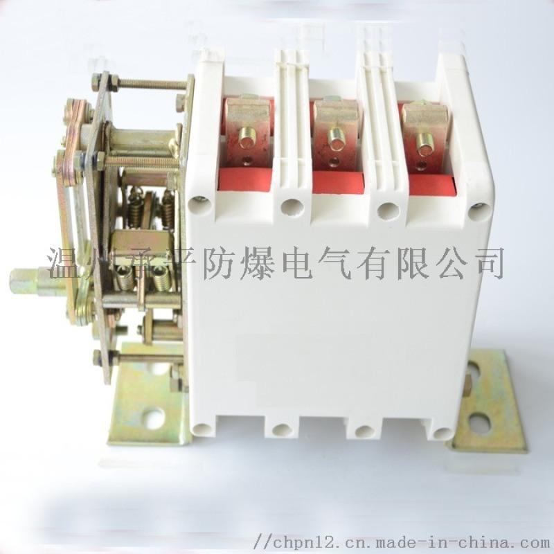 KGH-400A矿用防爆高低压换向开关