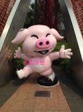 猪年吉祥物系列玻璃钢卡通猪雕塑,大型玻璃钢