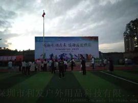 深圳宝安学校活动物料安装配送制作