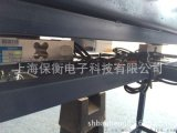 300kg/5g高精度滚筒电子台秤 电子滚筒秤称五金螺丝等小配件