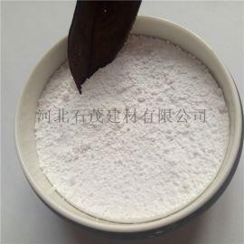 轻质碳酸钙供应商 沉淀碳酸钙 环保腻子粉