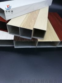 铝方管吊顶 铝方管隔断型材转印木纹铝方管