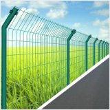 水果种殖区防护网@安平双边丝护栏@浸塑绿色养殖网