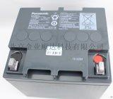 松下蓄电池LC-2E200代理销售