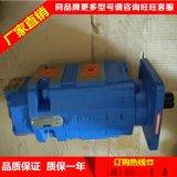 P124B185UNZA05-54QGZA05-1泊姆克液压齿轮泵
