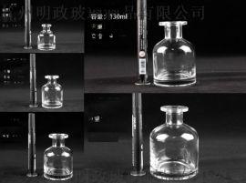 化妆品玻璃瓶子生产厂家