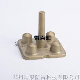 12mm和16mm四孔纯铜接地孔线夹