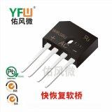WRGBU1010 GBU 10A插件快恢复软桥