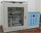 无纺布燃烧性试验机-无纺布垂直水平燃烧