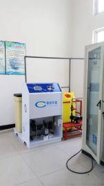 次氯酸钠发生器安装图/养殖污水消毒设备