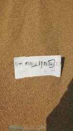 山西太原烘干河砂多少钱一吨