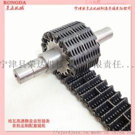 机器人手臂用哈瓦链条链轮silenet chain