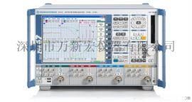 ZVA50维修 网络分析仪维修