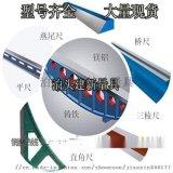 铸铁三棱四棱平尺 工字(平行)型平尺 桥型平尺