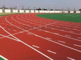 邢台标准操场专用透气型塑胶跑道厂家