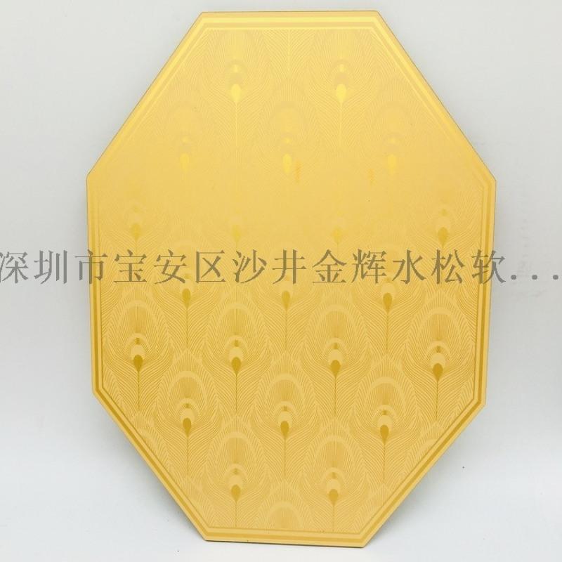 定制MDF中纤板杯垫 促销礼品软木杯垫定制LOGO