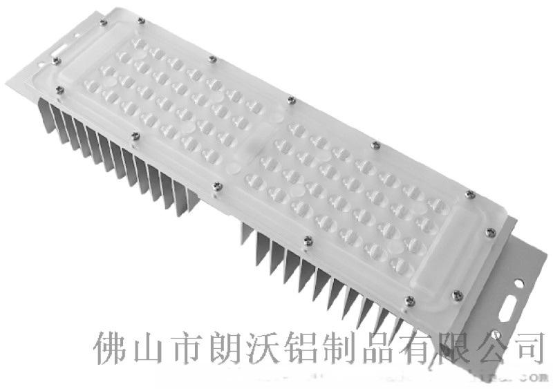 led散热器 路灯模组 模组散热器