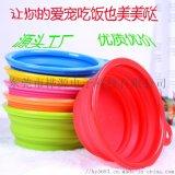 硅胶宠物折叠碗 户外多工能便携式硅胶宠物碗猫碗