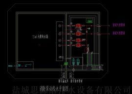 装配式消防水池 智能控制系统含自动巡检记录