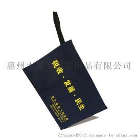 A4防水牛津布文件袋