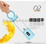 麦瑞得榨汁杯电动玻璃USB接口爆款充电式榨汁杯