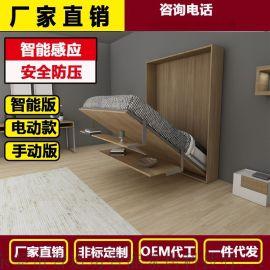 电动无腿桌台隐形床 折叠床900*1900隐形床