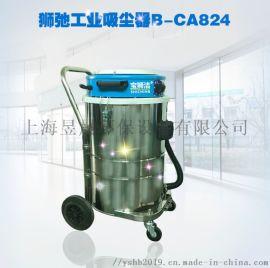 车间电子厂电动工业吸尘器保洁公司用干湿两用吸尘器