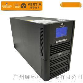 维谛技术 艾默生UPS电源GXE 2K标机内置电池