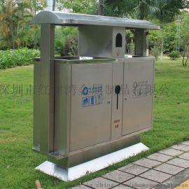 武汉户外两分类不锈钢垃圾桶垃圾箱