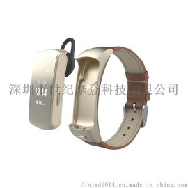 X3智能手环蓝牙通话消息提醒计步监测运动手环