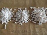 聊城白色洗米石规格  永顺6-9毫米白色水磨石子