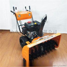 小型扫雪机厂家  多功能除雪机配件