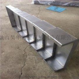 钢板防护罩_钢板防护罩_/导轨防护罩